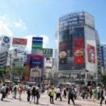 【2018年】渋谷で評判のいい矯正歯科♪口コミでおすすめ7医院