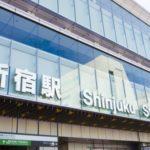 【2018年】新宿で評判のいい歯医者さん♪口コミでおすすめ8医院