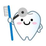 前歯に虫歯ができた!しっかり対処して綺麗な歯を維持しよう!