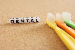 予防歯科と歯科検診は違います!予防歯科と歯科検診の違いとは?