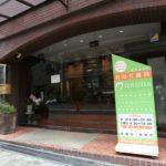 【2018年】大阪市で評判のいいインプラント医院♪口コミでおすすめ6医院