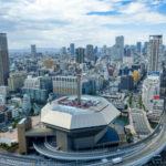 大阪市のホワイトニング♪おすすめしたい6医院