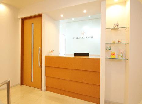 さくら Dental Office 天神photo