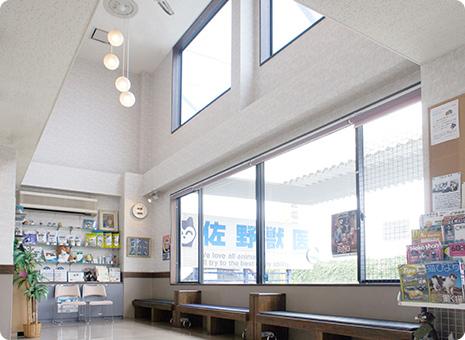 佐野獣医科病院photo